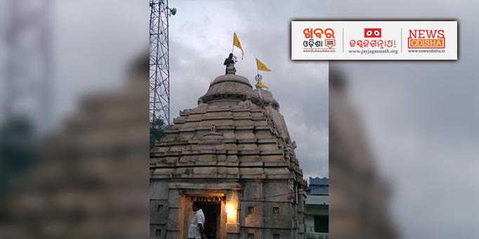 Sri Jagannath Temple at Jaipatna in Kalahandi district