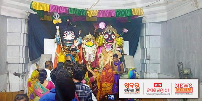 Lord Jagannath in Kurma Besha.