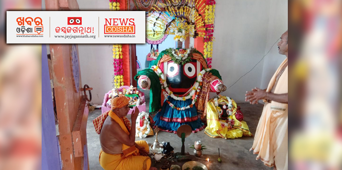 Lord Jagannath is considered equivalent to the Hindu metaphysical concept of Brahman