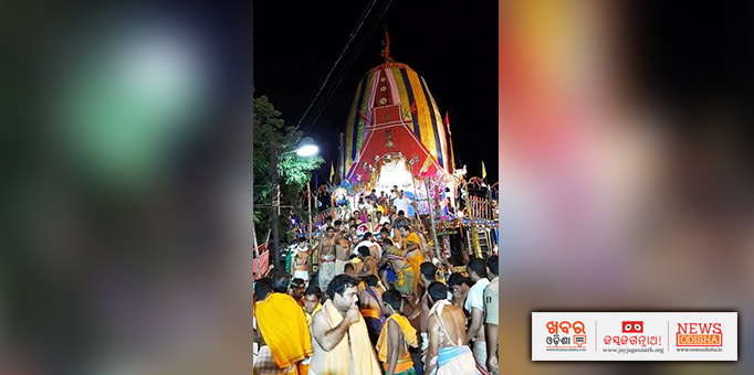 Niladri Bije ritual of Lord Jagannath and his siblings in Keonjhar