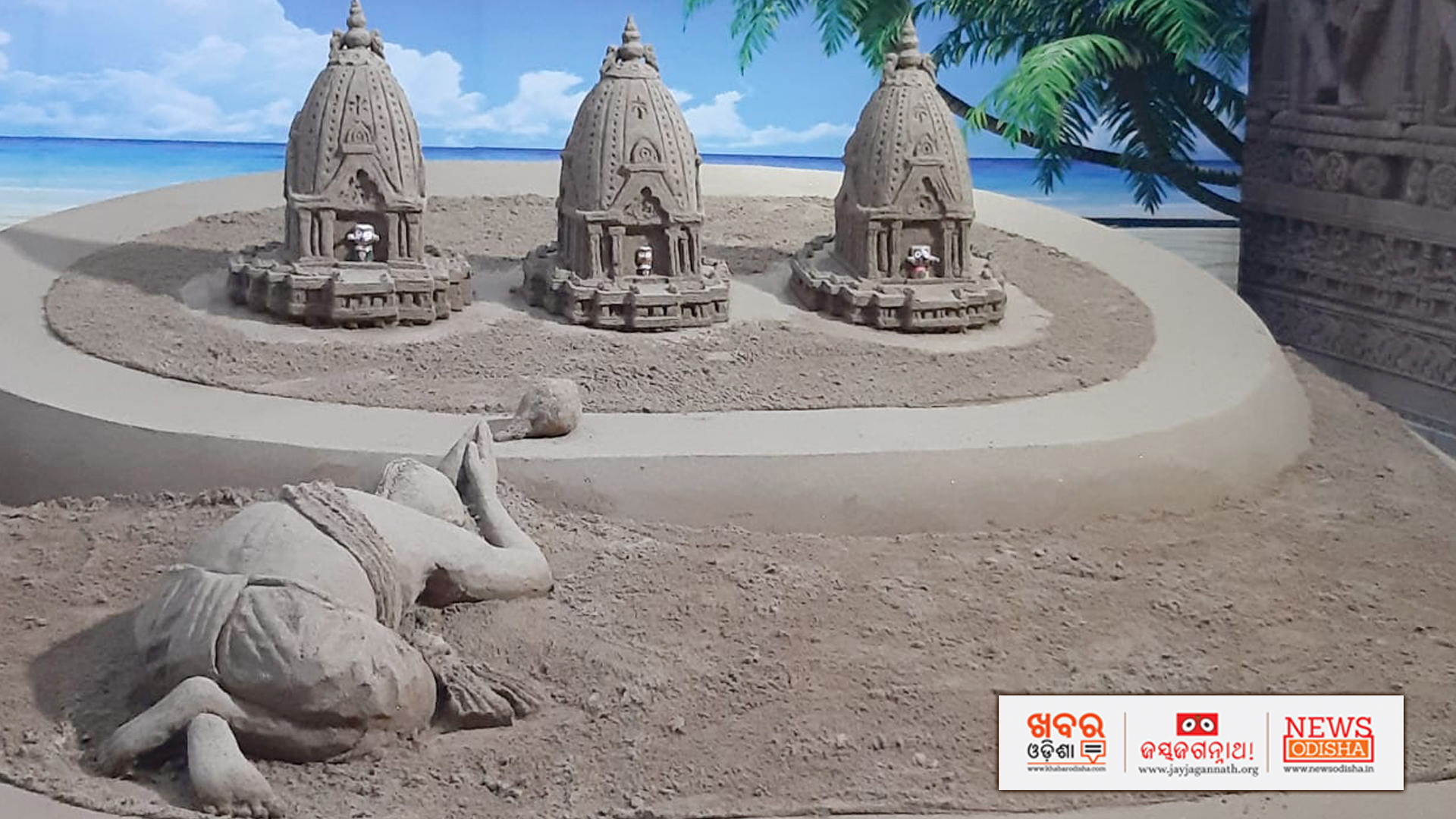 Jay Jagannath: A-devotee-worshiping-the-Holy-Trinity-on-the-chariot-depicted-through-Sand-art-at-Bhubaneswar-Airport