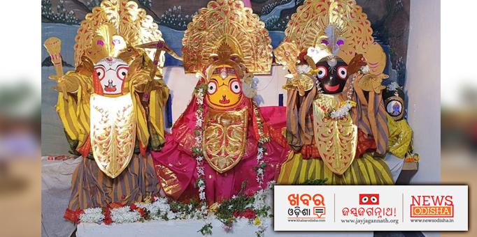Lord Balabhadra adorned in Balaram Besha