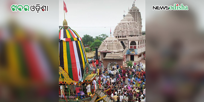 Rath Yatra celebration at Gamadera under Belpahad in Jharsuguda