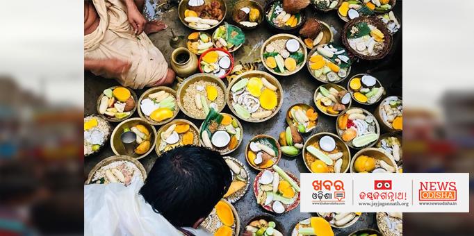 Prasad of Lord Jagannath in Nilagiri