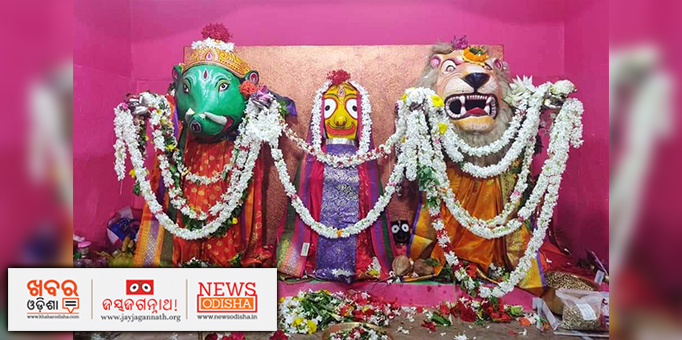 The Lord took Narasimha avatar to destroy evil and end religious persecution and calamity on Earth, thereby restoring Dharma, pictures from Gunupur