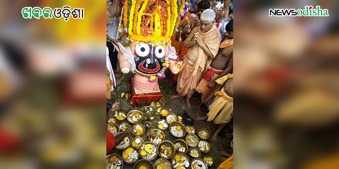 Lord Jagannath being offered prasad in Janha in Jajpur