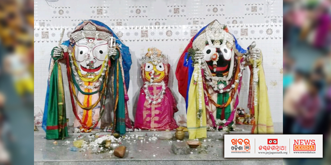 Suna Besha of the holy trinity at Talcher in Angul