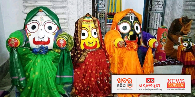 Lord Jagannath appears before the devotees along with his siblings during 'Naba Jaubana Besha Darshan' rituals in Boudh