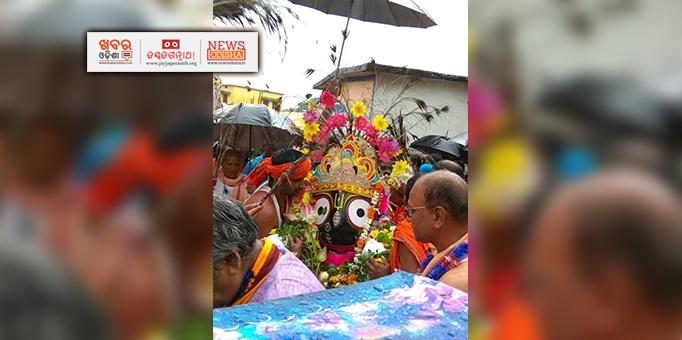 The Lord of the Universe on Pahandi Bijaye