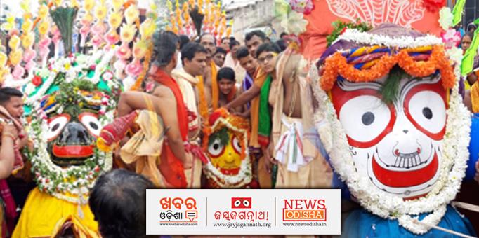 Servitors performing Pahandi Bije Rituals in Raygada