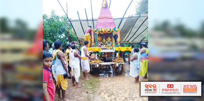 Lord Jagannath returning to Sri Mandir at Sathpur in Dhenkanal