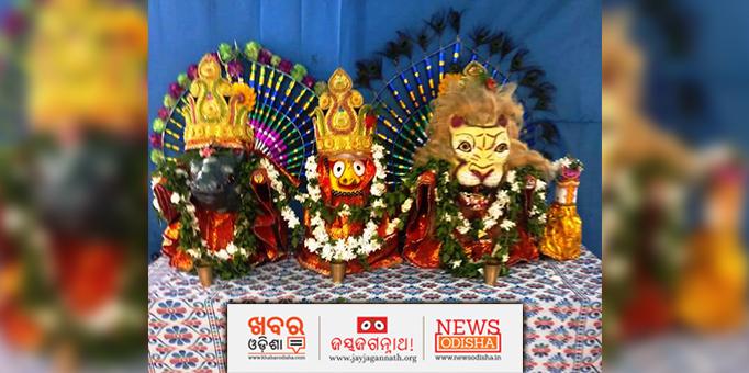 Lord Jagannath  and Lord Balabhadra in Narasimha and Nandi Besha.