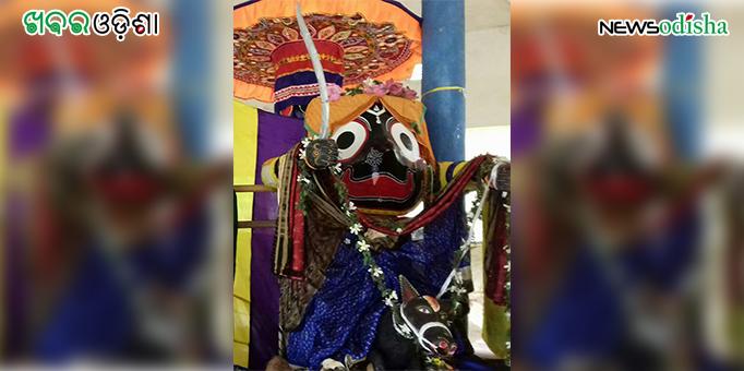 Lord Jagannath in Kalki Avatar at Kotsamalai in Subarnapur