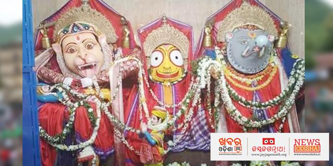 Nrusingha Avatar of Lord Balabhadra and Barah Avatar of Sri Jagannath in Paralakhemundi