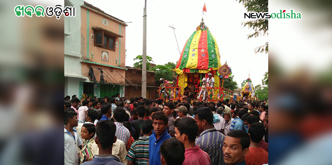 Rath Yatra celebration at Parjang in Dhenkanal