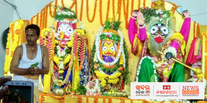 Lord Jagannath in Nrusingha Avtara in Koraput