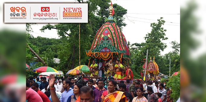 Lord Jagannath's Bahuda Jatra being celebtrated with much fanfare at Bhubaneswar's Kolathia