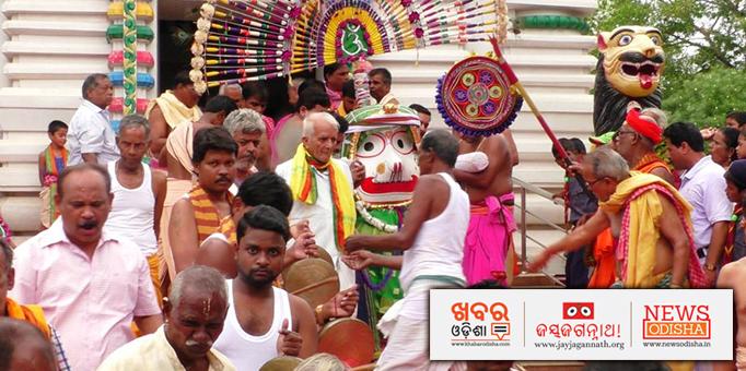 Pahandi Bije of Lord Balabhadra.