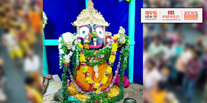 Suna Besha of Lord Jagannath in Dhenkanal