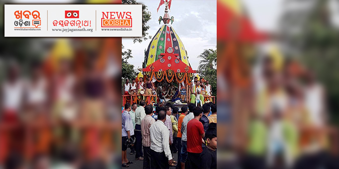 Jagannatha Cult combines Vedic, Puranic and tantric themes of Hinduism, pictures from Bhubaneswar's OUAT