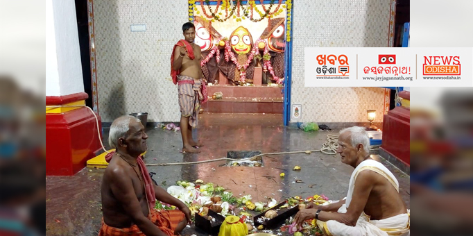 The final rituals of the sibling deities is taking place near the Ratna Singhsan in Parlekhamundi