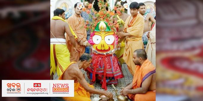 Phandi Bije of Goddess Subhadra in Nilagiri, Balsore