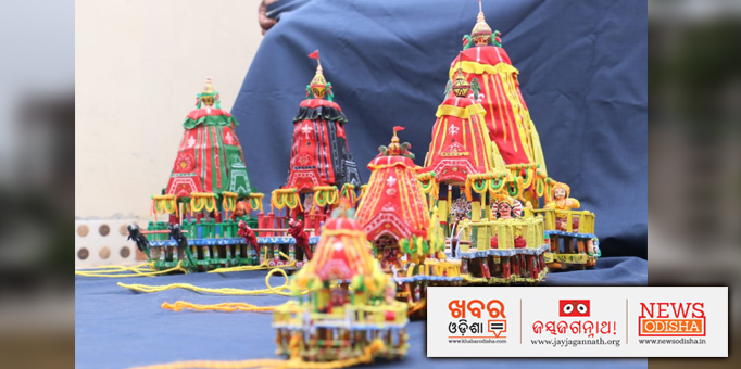 The miniature forms of the chariots of Lord Jagannath, Goddess Subhadra and Lord Balabhadra made in Berhampur.