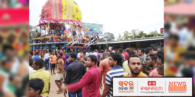 Glimpses of Rathayatra from Athagarh