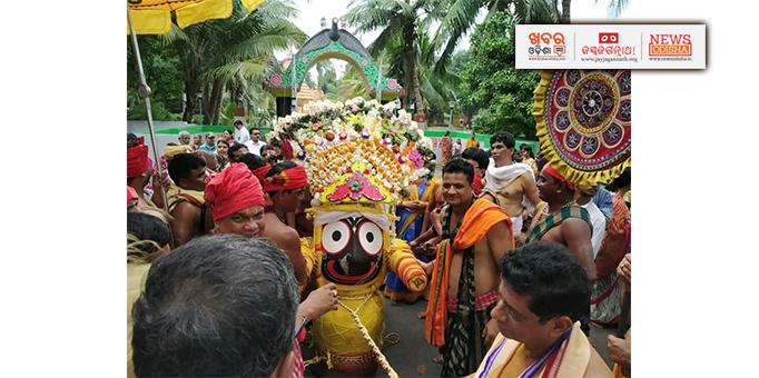 Khabar Odisha:Pahandi-ritual-of-Lord-Jagannath-at-Nalco-in-Anugul