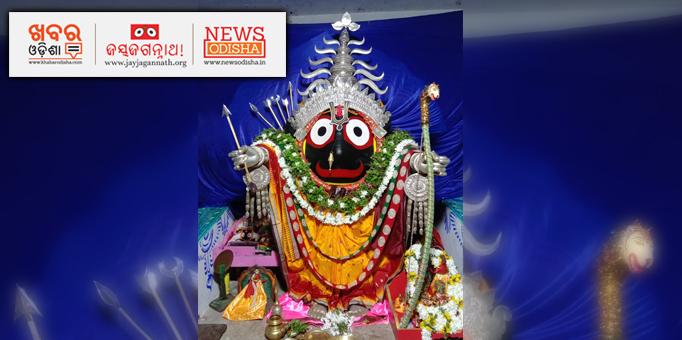 Lord Jagannath beautifully adorned in Nagarjuna Besha.