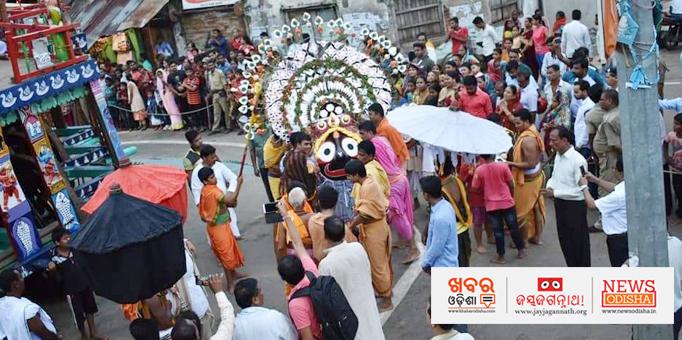 Beautiful scene of Lord Jagannath's Pahandi in Nilagiri, Balasore