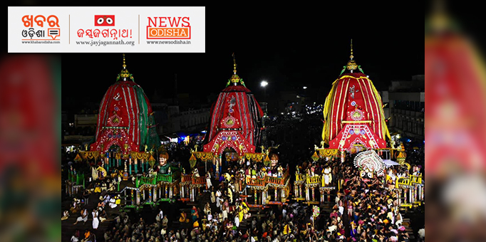 Lord Jagannath Stepped out of the chariots after his siblings entered into the temple