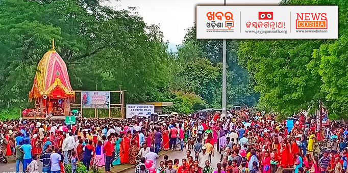 Lakhs throng the roads of Rayagada on the occasion of Bahuda Yatra