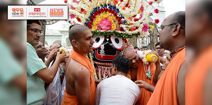 Pahandi bije ritual of Lord Jagannath at Ujjain in Madhya Pradesh