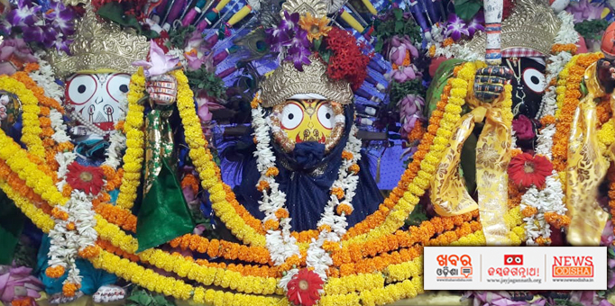 Suna Besha of Lord Jagannath at Podapada in Boudh