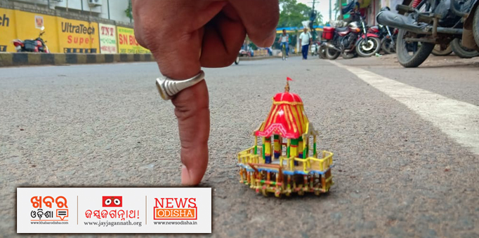 Little chariot waiting for Lord Jagannath.