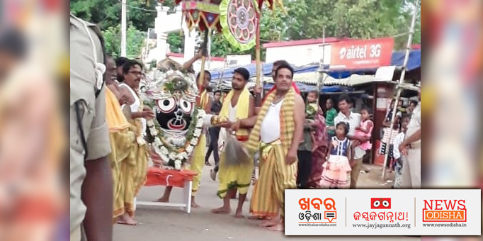 Fortunate are those who serve the Lord, pictures of Pahandi Bije Rituals from Mayurbhanj's Karanjia