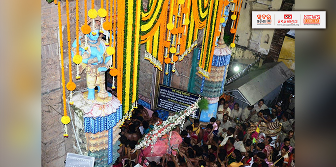 Lord Jagannath is being taken to Shree Mandir through Lion's Gate