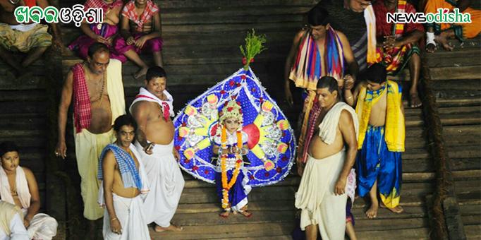 News Odisha