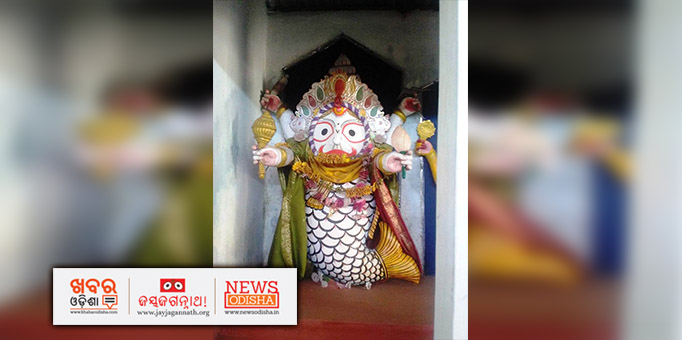 Matsya Avatar of Lord Balabhadra in Koraput
