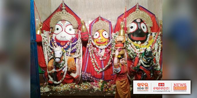 Lord Jagannath's Kanchi Abhijan Besha at Parelakhemundi , Gajapati