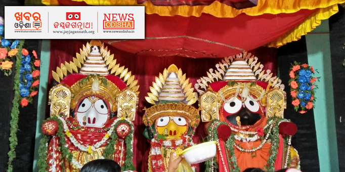 Lord Jagannath, the symbol of universal love and brotherhood is being worshipped by the devotees